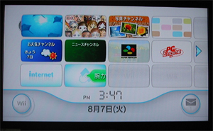 Wii更新