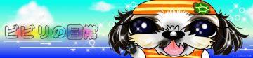 YAMATO_BN_0707S.jpg