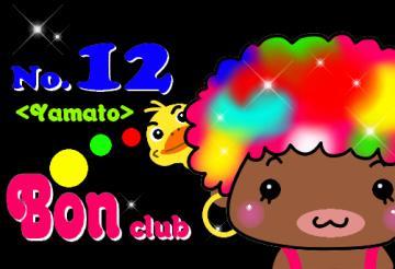 bon_club-12.jpg