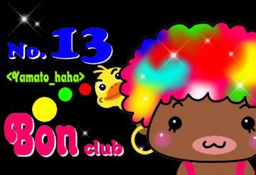 bon_club-13.jpg