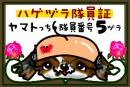 bon_club-haha.jpg