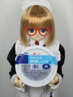Akagi_Yawaraka_Akagi_Sigure_White.jpg