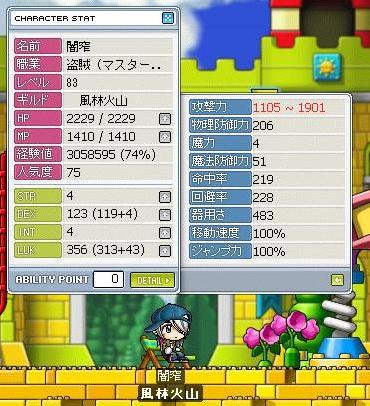Maple0088.jpg