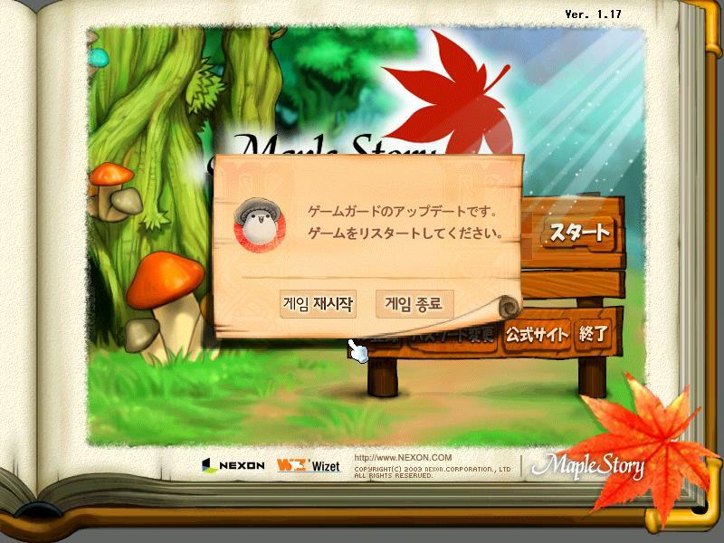 Maple0116.jpg