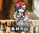 Maple0126.jpg