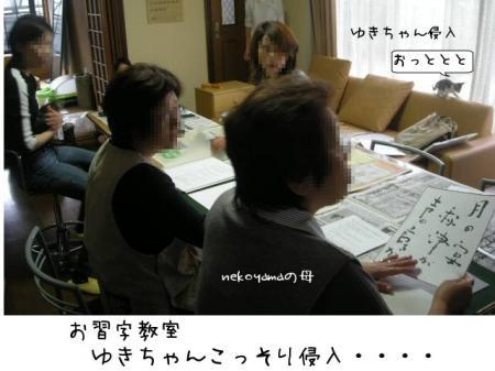 2007.10.18.6.jpg