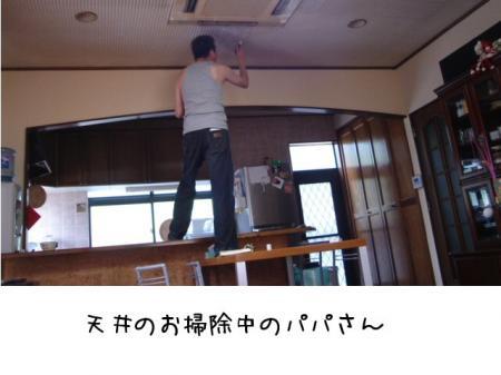 2007.8.24.11.jpg