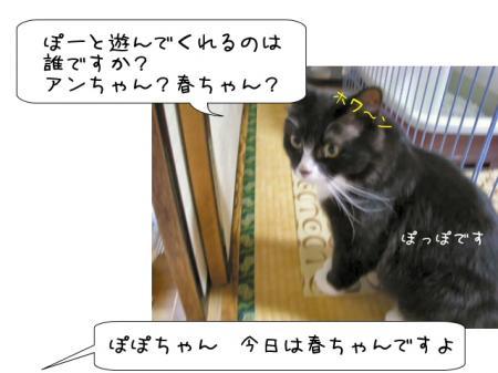 2007.9.13.4.jpg