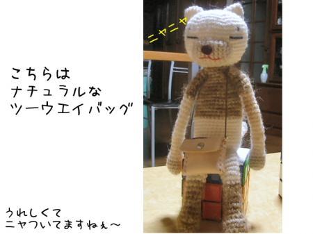 2007.9.2.3.jpg