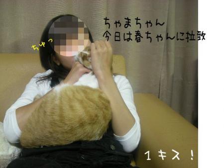 2007.9.25.6.jpg