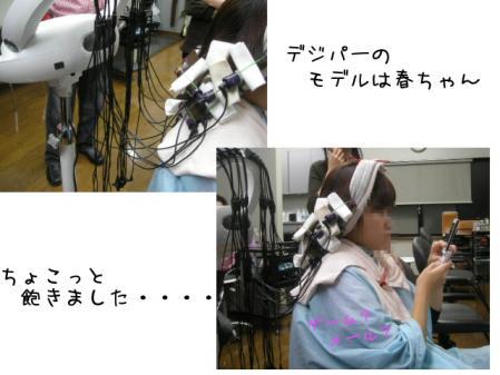 200711112.jpg