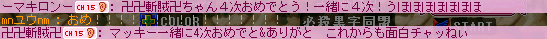 20071029012622.png