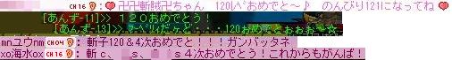 20071029013857.jpg
