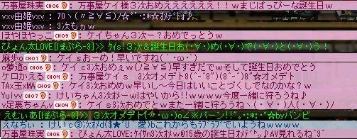 20070323092436.jpg