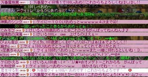 20070430002818.jpg