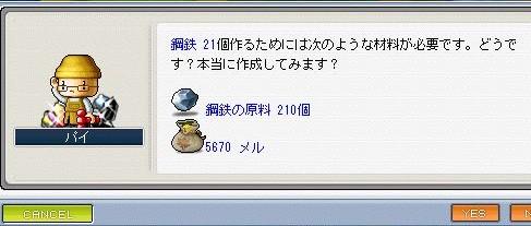 WS001162.jpg
