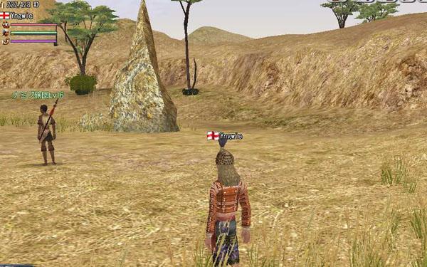 foundthereisalsoasharprock.jpg
