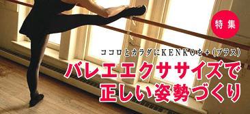 special_0612_01.jpg