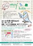 mofkita_flyer_s.jpg