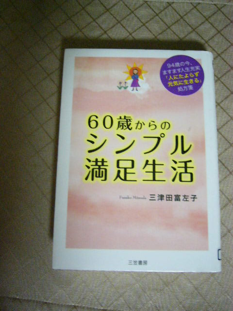 P1020389.jpg