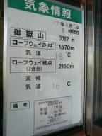 070807c.jpg
