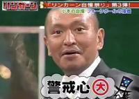 リンカーン「ガチンコ勝負!!ママチャリ競輪・芸人デスノート・自慢祭り!!!」