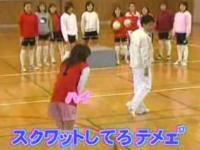 ガキの使い「浜田夢中!バレーボールで鬼監督!」