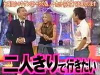ヘイ!ヘイ!ヘイ!「安室奈美恵が松ちゃんをいじめる!」