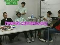 ガキの使い「チキチキ くりーむしちゅー有田七変化~!!」