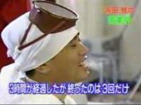 ガキの使い「浜田罰ゲーム!24時間生放送日テレ営業中」