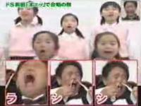 ドS浜田の「オエッ!」で合唱の刑