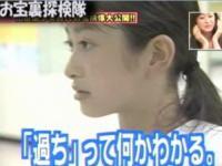 ヘイ!ヘイ!ヘイ!お宝画像!!「山田優の少女時代映像!」