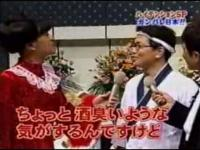 ガキの使い「ハイテンションスペシャル!」