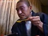 松本紳助「松本と仲間達のマル秘温泉旅行」