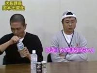 ガキの使い「チキチキ次長課長・河本七変化!!!」
