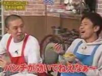 ガキの使い「チキチキ絶対おいしい炊き込みご飯選手権!」