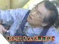 ガキの使い「チキチキ男と男の手料理対決!!!」
