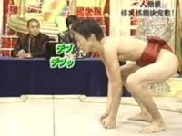 爆笑横綱決定戦!「一人相撲」