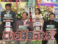 ジャンクSPORTS「星野監督乱闘」