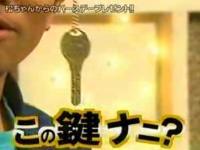 ガキの使い「浜ちゃんの誕生日に、松ちゃんからプレゼント!」