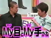 ヘイ!ヘイ!ヘイ!「松本VSGacktビリヤード王対決!!」