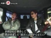 浜ちゃんと!「浜田VSGackt真剣勝負!!」