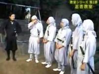 ガキの使い「忍者教室」