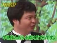ガキの使い「チキチキ賞金10万円争奪!きき牛乳!!」