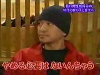 ガキの使い「後輩の紹介でガキメンバーが合コン!!」