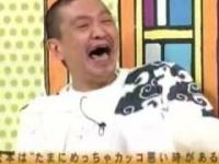 松本紳助「松本は