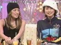 ヘイ!ヘイ!ヘイ!「SPEED 今井絵里子 離婚兆候!」
