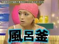 ヘイ!ヘイ!ヘイ!「浜崎あゆみ 丸いのがイイ~あゆの切り札~」