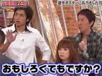 浜田警察24時「豪華キャストが実演!犯罪の全て」