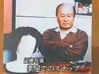 ガキの使い「梅宮辰夫 ヅラちゃうんか裁判!!」